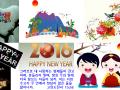 새해카드1.png